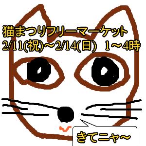 Cocolog_oekaki_2010_01_20_04_53